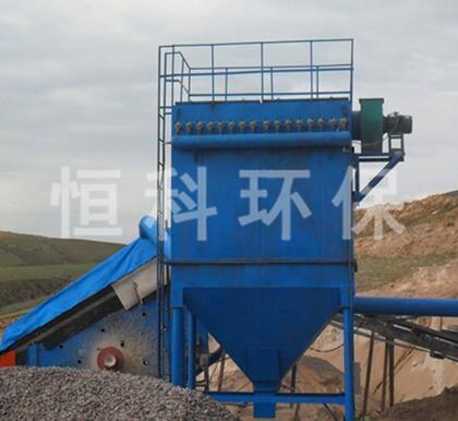 矿山除尘器如何维护